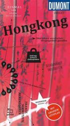 DuMont direkt Reisefhrer Hongkong (ISBN: 9783770183425)