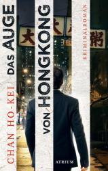 Das Auge von Hongkong (ISBN: 9783855350285)
