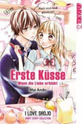 Erste Ksse (ISBN: 9783842046177)