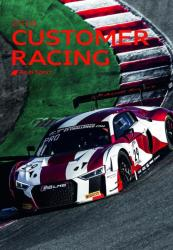 Audi Sport customer racing 2018 (ISBN: 9783943861426)