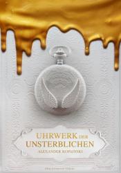 Uhrwerk der Unsterblichen (ISBN: 9783959914963)