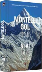 Muntele gol (ISBN: 9786060061588)