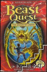 Beast Quest: Krabb Master of the Sea - Adam Blade (2009)