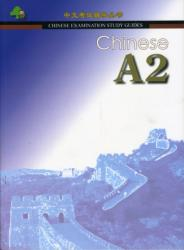 Chinese A2 - Chinese Examination Guide (2008)