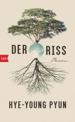 Der Riss (ISBN: 9783442757718)