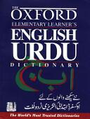 Oxford Elementary Learner's English-Urdu Dictionary - RAHMAN, S. (2001)