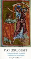 Das Jesusgebet (ISBN: 9783791704845)