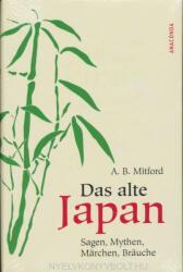 Das alte Japan (2007)