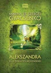 Alekszandra és a Teremtés növendékei (2009)