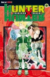 Hunter X Hunter 22 (2009)