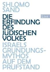 Die Erfindung des jdischen Volkes (2011)