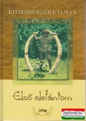 Első elefántom (2010)