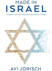 Made in Israel (2019)