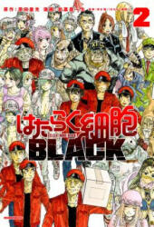 Cells At Work! Code Black 2 (ISBN: 9781632368959)