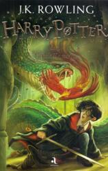 Harry Potter és a Titkok kamrája (ISBN: 9789633247341)