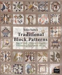 Yoko Saito's Traditional Block Patterns: Bag and Quilt Projects Using 66 Traditional Patchwork Blocks - Yoko Saito (ISBN: 9780986302930)