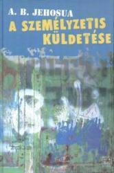 A személyzetis küldetése (2005)