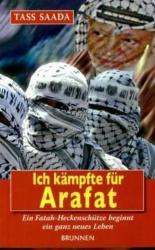 Ich kmpfte fr Arafat (2007)