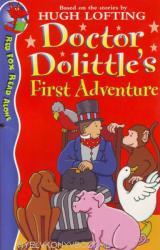 Doctor Dolittle's First Adventure (ISBN: 9780099404224)