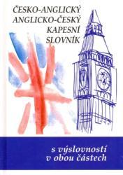 Czech-English and English-Czech Pocket Dictionary (2007)