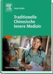 Traditionelle Chinesische Innere Medizin (2005)