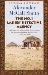 The No. 1 Ladies' Detective Agency (ISBN: 9781400034772)