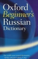 Oxford Beginner's Russian Dictionary (ISBN: 9780199298549)