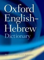 The Oxford English-Hebrew Dictionary (ISBN: 9780198601722)
