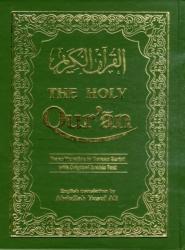 Holy Qur'an (2001)