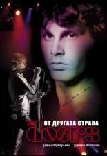 The Doors (ISBN: 9789548338080)
