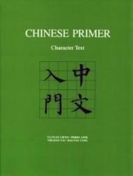 Chinese Primer: Character Text (1994)