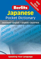 Japanese Pocket Dictionary (ISBN: 9789812681980)