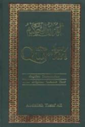 Holy Qur'an - Abdullah Yusuf Ali (2000)