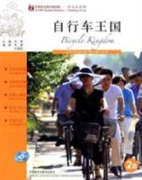Bicycle Kingdom - FLTRP Graded Readers-Reading China (ISBN: 9787560082356)