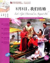 Let's Get Married on August 8th - FLTRP Graded Readers-reading China (ISBN: 9787560082363)