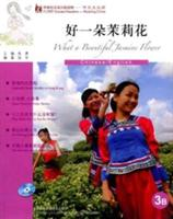 What a Beautiful Jasmine Flower - FLTRP Graded Readers-Reading China (ISBN: 9787560082370)