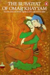 Ruba'iyat of Omar Khayyam (1984)