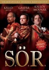 S. Ö. R. - Shakespeare Összes Rövidítve (2012)