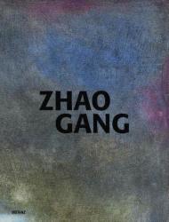 Zhao Gang (2012)