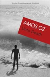 Unto Death (ISBN: 9780099818700)