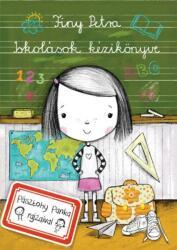 Iskolások kézikönyve (2016)