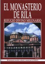El Monasterio De Rila (ISBN: 9789545002397)