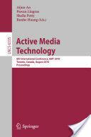 Active Media Technology (2010)