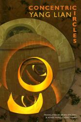 Concentric Circles (2005)