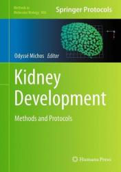 Kidney Development (2012)