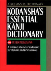Kodansha's Essential Kanji Dictionary - Kodansha International (2012)