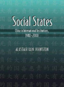Social States - Alastair Iain Johnston (2008)