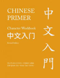 Chinese Primer, Volumes 1-3 (2007)