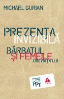 Prezenta invizibila (2012)