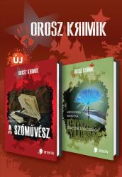 A szóművész - Kényszergyilkosság /Orosz Krimik (ISBN: 9786158052467)